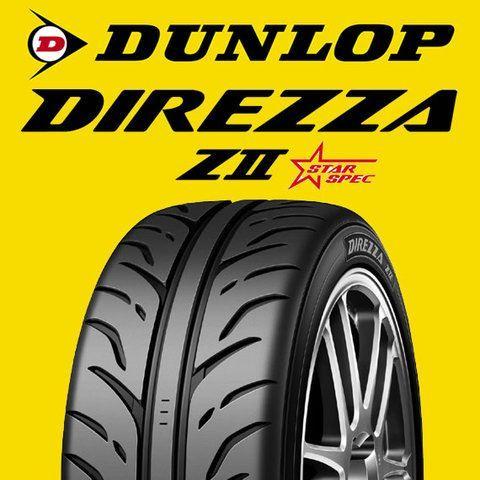 DUNLOP DIREZZA ZⅡ STAR SPEC 165/55R14