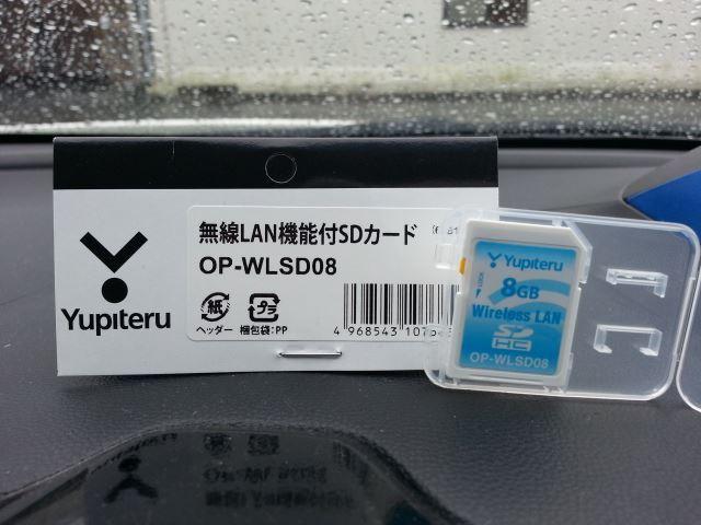 OP-WLSD08 無線LAN機能付SDカード