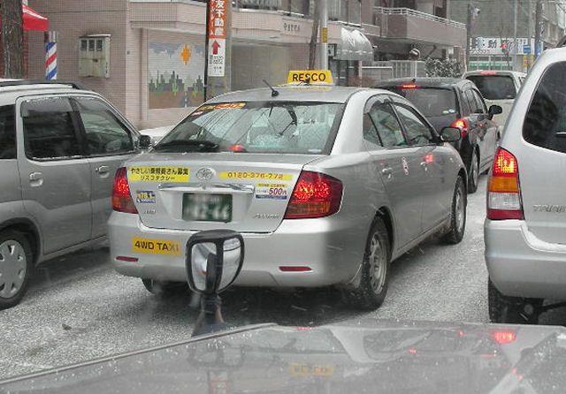 zato@バンバンのフォトギャラリー「タクシー色々。」 | トヨタ ...