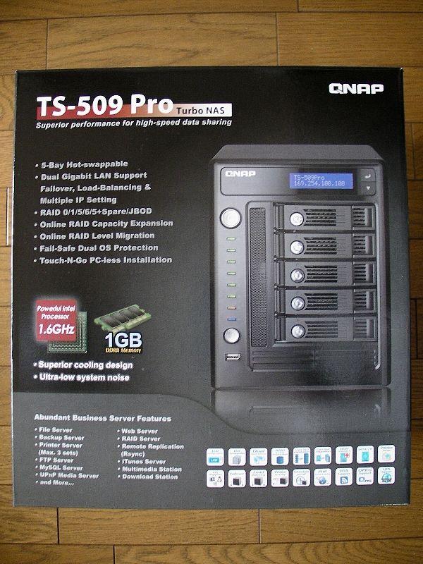 QNAP TS-509 pro、梱包箱