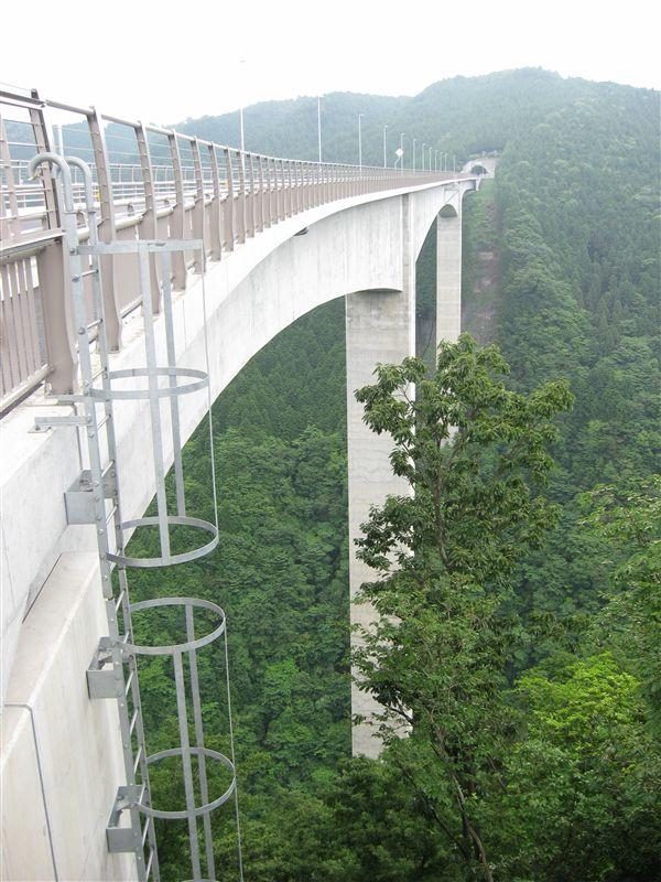 ダムマネー~新旅足橋~