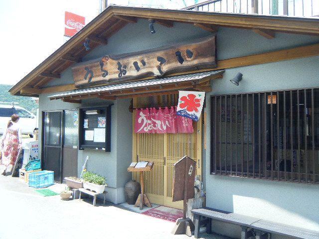 https://cdn.snsimg.carview.co.jp/minkara/photo/000/002/149/531/2149531/p1.jpg