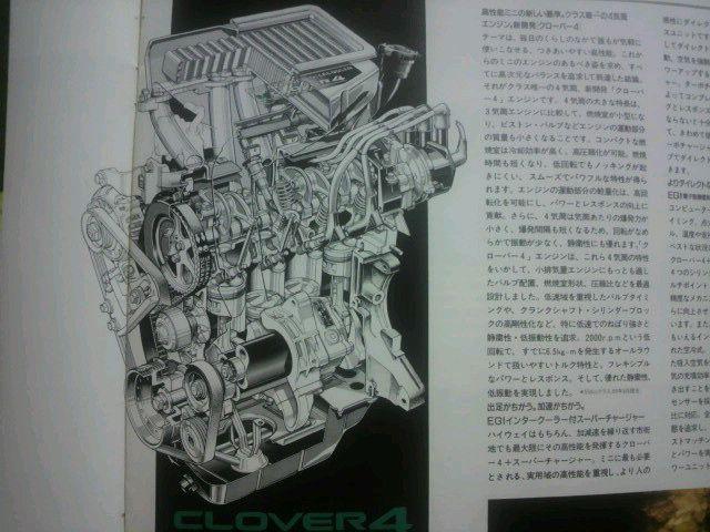1989年、スバルの軽自動車では2ストロークエンジンに換わる4ストロークエンジンとして登場したEK型エンジン(EK21型(360cc)、EK22型(500cc)、EK23型(550cc)…水冷直列2気筒・SOHCエンジンの後継機として登場。<br /> <br /> 他社が3気筒を採用していく中、スバルは4気筒を選択。<br /> <br /> 初の4気筒エンジンであるEN05型は、EK23型のエンジンブロックを元に4気筒化を行っている…これによりエンジン長はEK23型に比べてサイズアップは最小限で済む結果となり、大きなシャーシ変更もせずにEK23型からEN05型への換装を進める事が可能となった。<br /> <br /> 名称は『CLOVER4(クローバー4)』<br /> <br /> このエンジン、NAは可変ベンチュリーキャブレターのみ、スーパーチャージャーはEGIを採用する。<br /> <br /> SOHC8バルブ<br /> 排気量:547cc<br /> 内径&#215;行程:56.0&#215;55.6<br /> 圧縮比:10.0(NA)、8.5(MSC)<br /> <br /> EN05A型<br /> 38ps/7,500rpm 4.5kg-m/4,500rpm(レックスKH1・2)<br /> <br /> EN05Z型(MSC)<br /> <br /> 61ps/6,400rpm 7.6kg-m/4,400rpm(レックスKH1・2)