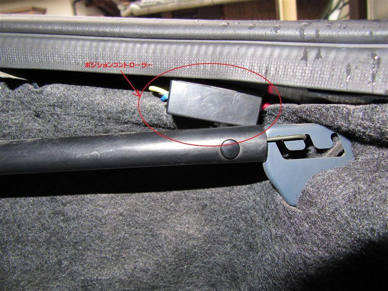 ポジションコントローラーはトランク内に設置。<br /> <br /> 明るさの調整も何時でもOK