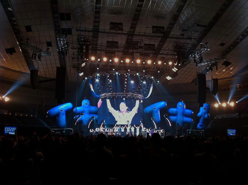 イベント 予定 県営 サン アリーナ 三重 三重県営サンアリーナ コンサート、イベント