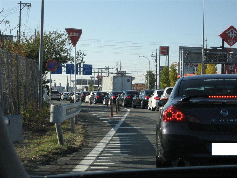 V36渋滞!