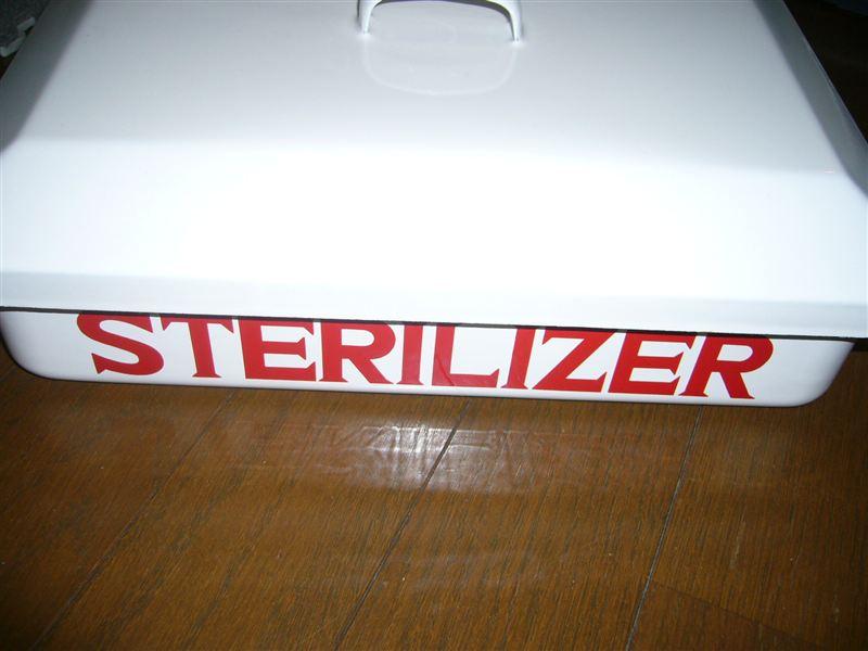 STERILIZER?