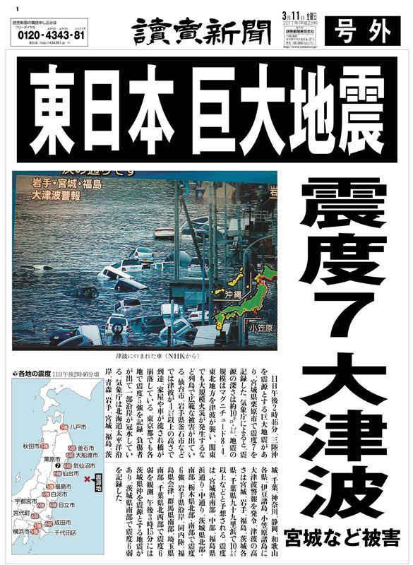 奈良 新聞 4 月 1 日