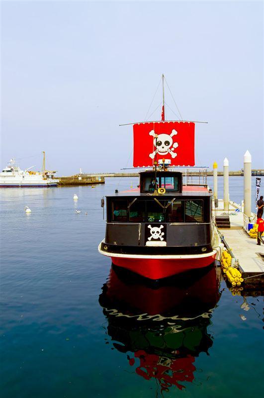 ゆーみん号から海賊船に変わっていた