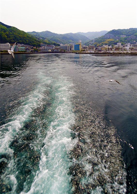 熱海から出航