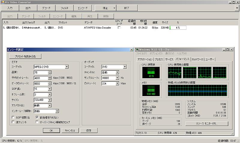 BS-hi 紅白歌合戦相当をDVD Video形式にエンコード