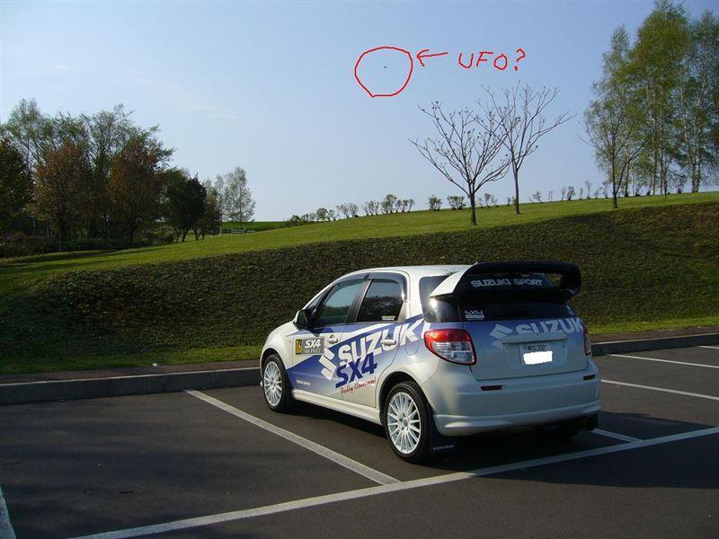 ブログにも書いた未確認飛行物体。
