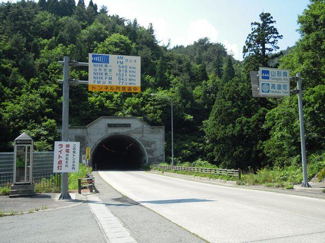 Vonoのフォトギャラリー「【二井宿峠】 国道113号線(七ヶ宿街道)(2/3 ...