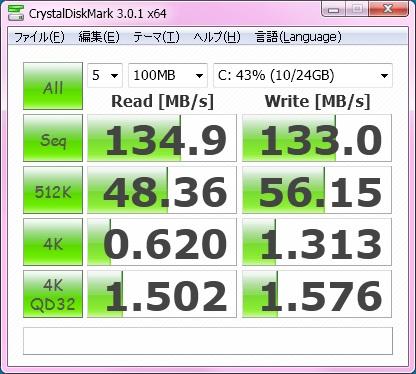 日立 SATA3 600 7200RPM 500GB