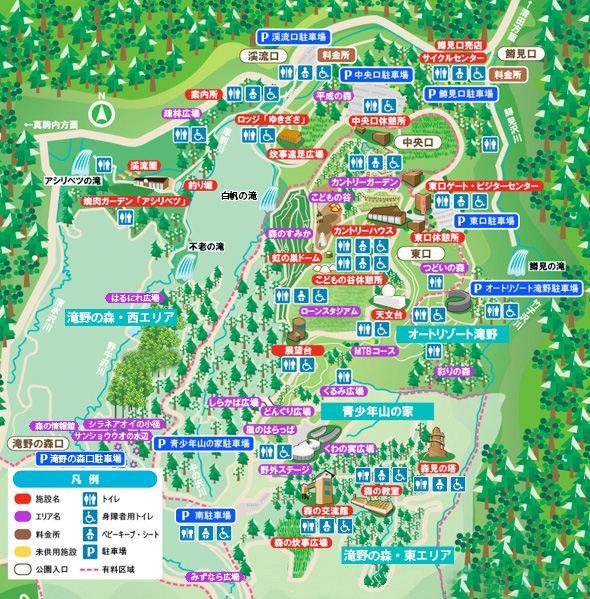 すずらん 丘陵 公園 滝野