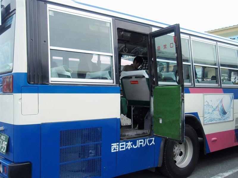 変態 バス ツアー