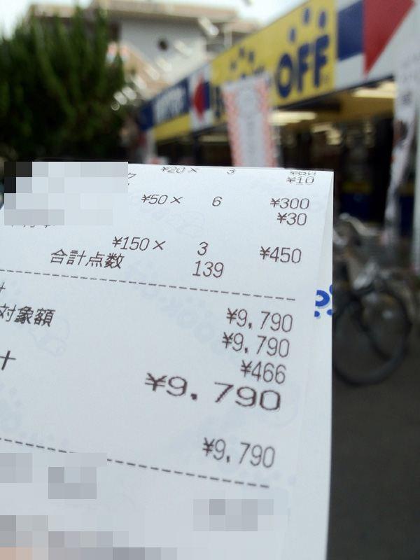 思い出の価格は一万円以下