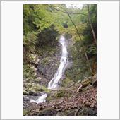 滝が観たくてブラリ旅 その3