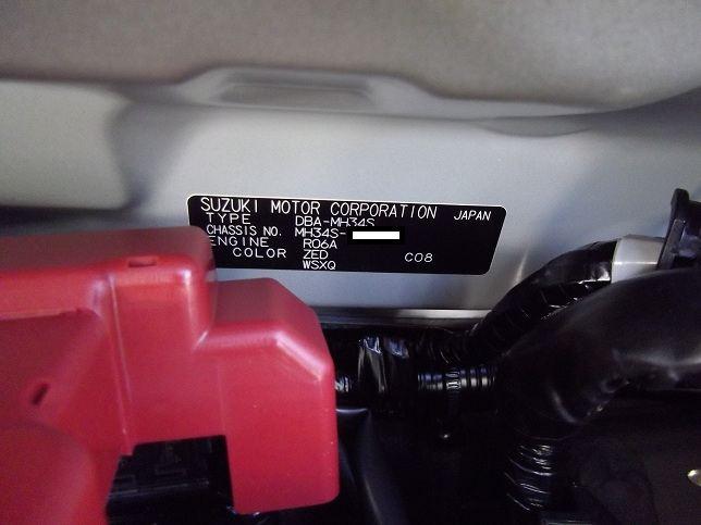 コーションプレートです。<br /> <br /> エンジン型式はR06A型になってますね♪