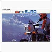CX-EUROカタログ