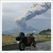 鹿児島ツーリング 桜島噴煙立ち上る