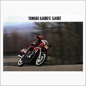 YAMAHA XJ400Z-S/XJ400Z の カタログ