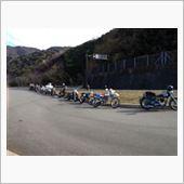 2013年1月4日 新春がまんツーリング大会