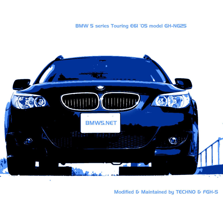 Fgh Sのフォトギャラリー Sol21用壁紙03 Bmw 5シリーズ ツーリング みんカラ