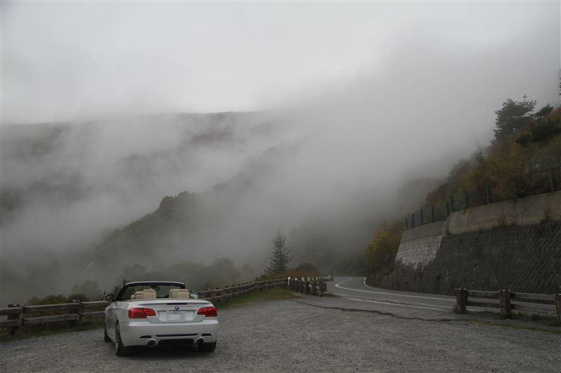 ヴィーナスラインは霧の中