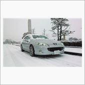 香川では珍しい積雪o(^-^)o