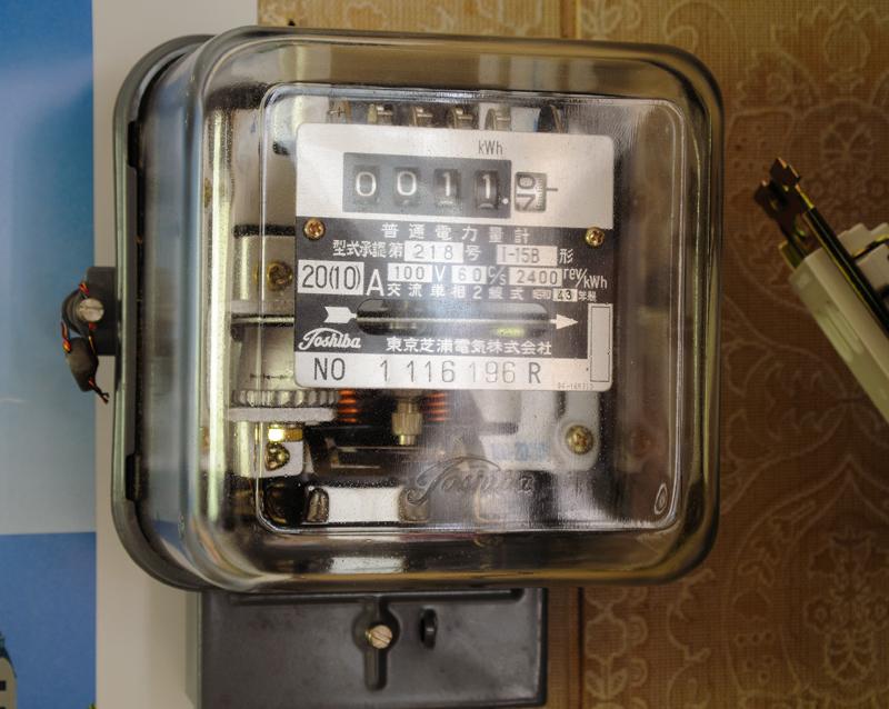 東芝製 単2 普通電力量計