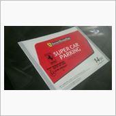 2014.9.14 / Ferrari Racing Days 〈静岡県・FSW〉