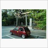 土佐神社は土佐国一宮です。<br /> <br /> ここは龍馬伝のロケ地でもあります。<br /> <br /> 龍馬伝放映されているときに一度訪れてます!