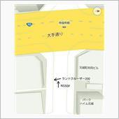 事故報告(2014年10月11日[土])