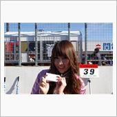 おねえさんの写真 2014 Super GT Rd.8 MOTEGI