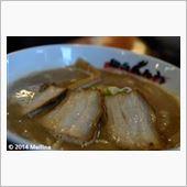 麺道くるみ Ⅱ