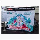 スーパーGT2015 第1戦岡山 300kmレース その8