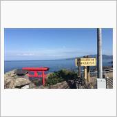 2015-4-21~22室戸岬へツーリング~2