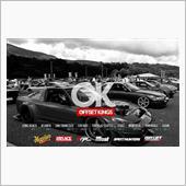 Offsett Kings Fuji 2015 Event