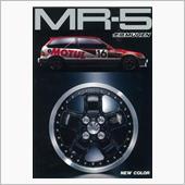 記録用 MUGEN MR-5