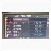 B7燃費記録2016年1月14日(インジェクターフラッシュ1月4日施工後)