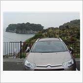 和歌山 番所庭園 と からびな 午後から少しの時間でドライブ行って来た