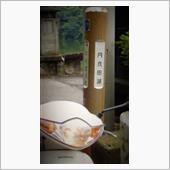 円良田湖ツーリング