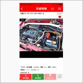 エンジンルームの変化 (購入H27/11/23〜H2810/5)