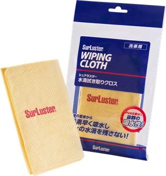 シュアラスター<br /> <br /> 水滴拭き取りクロス<br /> <br /> http://www.surluster.jp/products/tool/wiping-cloth