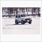 97年3月頃? 女神湖氷上ドライビングレッスンにて
