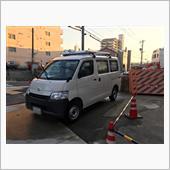 現場で洗車(^_^)v