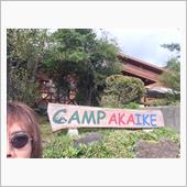 Mt. Fuji6湖 フェスティバル【CAMP AKAIKE・2017.9.23】