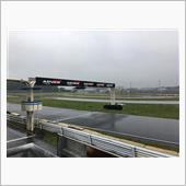 昨日は台風の豪雨の中TC1000で走行会(汗)<br /> <br /> 1枚目の画像はあえて、2年半前↓と同じアングルで撮ってみたのですが……(汗)<br /> http://minkara.carview.co.jp/userid/140690/car/1748102/4287170/photo.aspx<br /> <br /> まだ朝の段階では小降りでしたのでコンディションは良い方でしたが、この後だんだん雨脚は強くなっていきました(T.T)