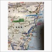 宮崎県日向へ